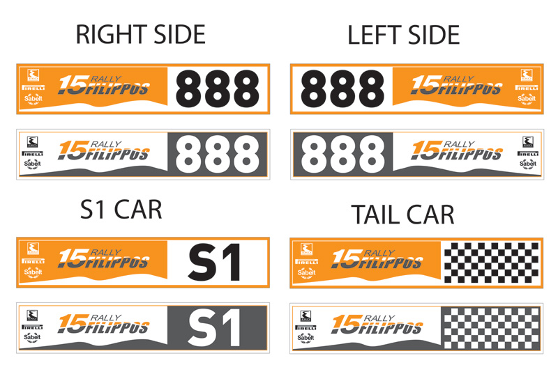 filippos_car_liveries